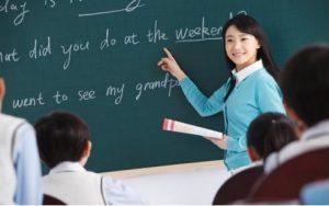 教师资格证笔试如何备考?师大教育告诉你...